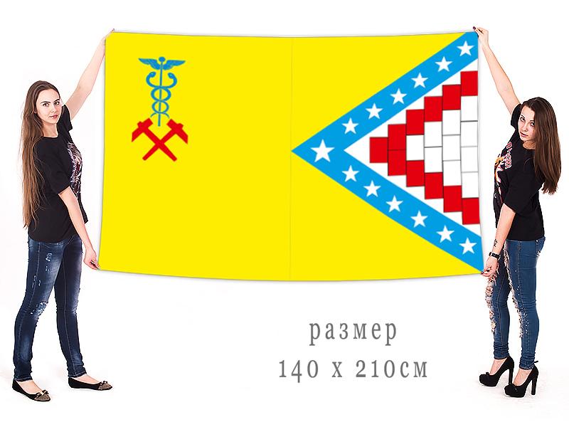 Большой флаг Гулькевичского района