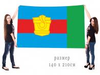 Флаг Гурьевска