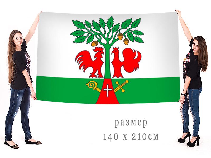 Большой флаг города Гурьевск и Гурьевского городского округа Калининградской области