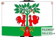 Флаг города Гурьевск и Гурьевского городского округа Калининградской области