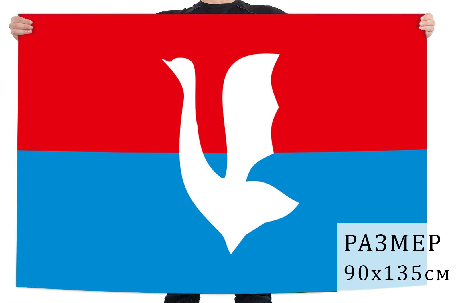 Флаг Гусь-Хрустального | Печать и изготовление флагов