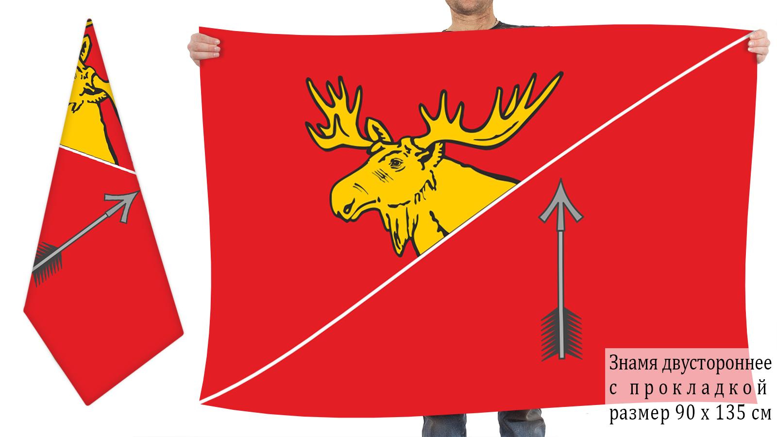 Двусторонний флаг Гусевского городского округа