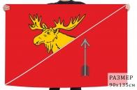 Флаг Гусевского городского округа