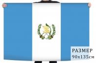 Флаг Гватемалы, Купить флаги стран мира