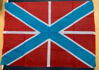 Флаг Гюйс ВМФ Размер: 90х195см