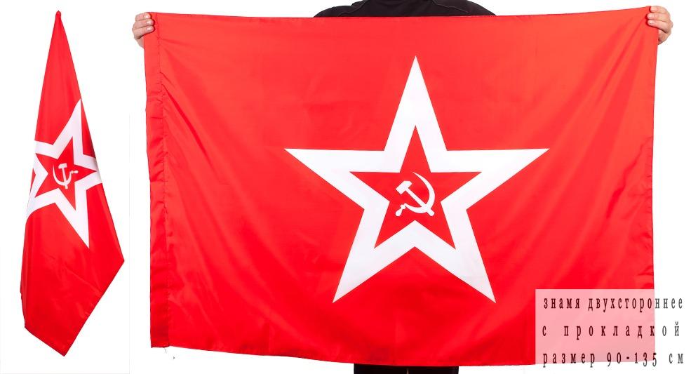Двухсторонний Военно-морской гюйс СССР