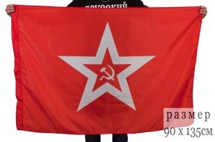 Военно-морской гюйс СССР - 90 х 135 см