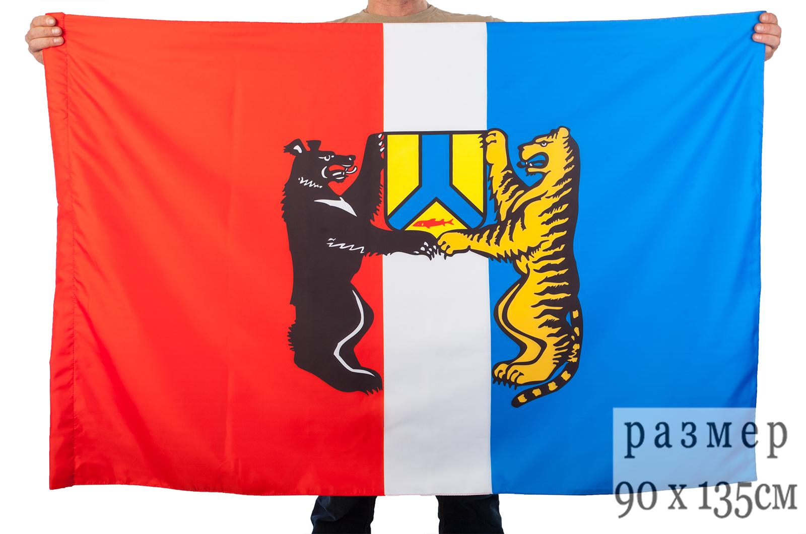 Флаг Хабаровска