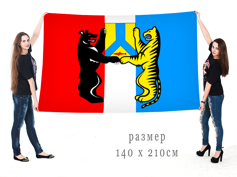 Большой флаг Хабаровска