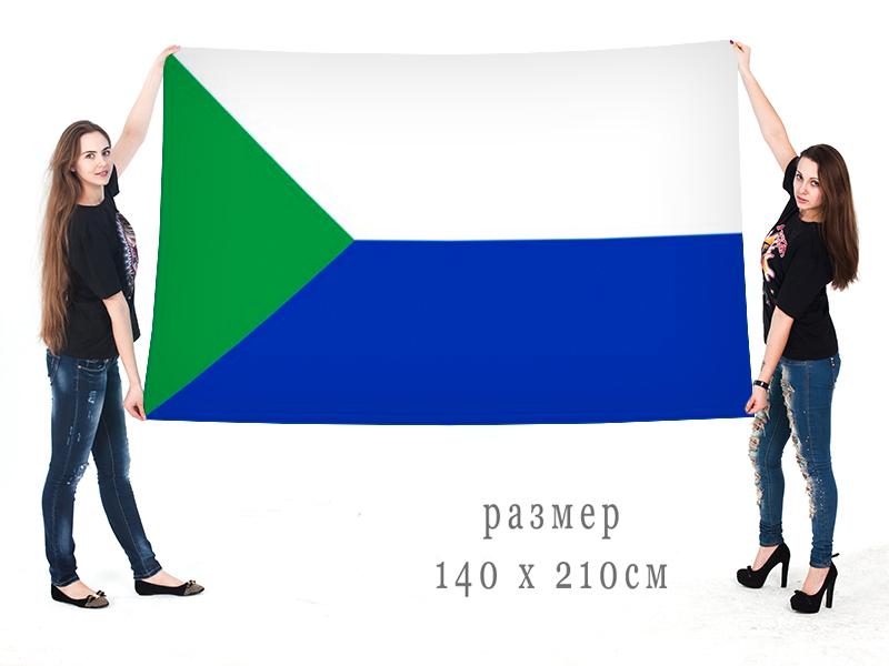 Большой флаг Хабаровского края