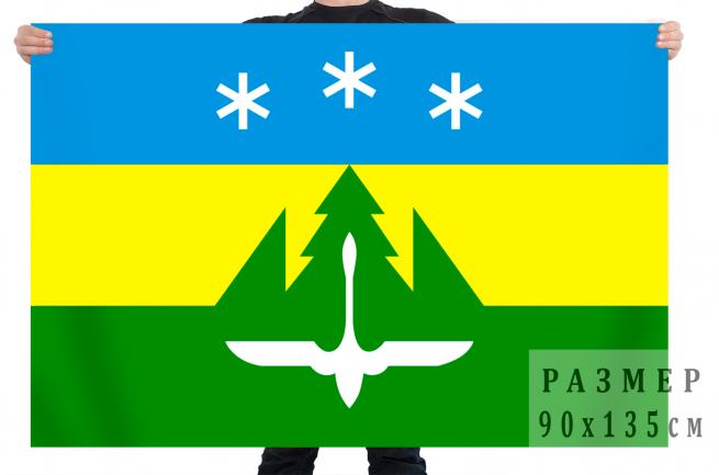 Флаг Ханты-Мансийска