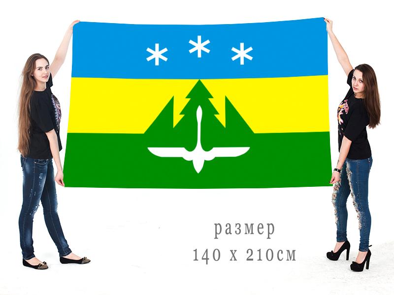 Большой флаг Ханты-Мансийска
