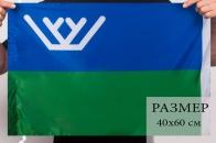 Флаг Ханты-Мансийского автономного округа 40x60 см