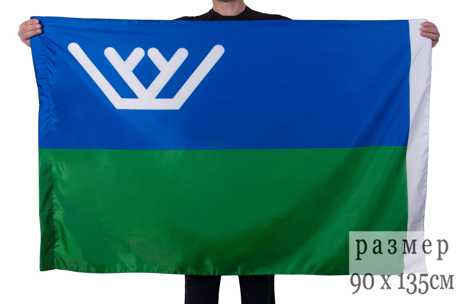 Флаг Ханты-Мансийского автономного округа – Югры