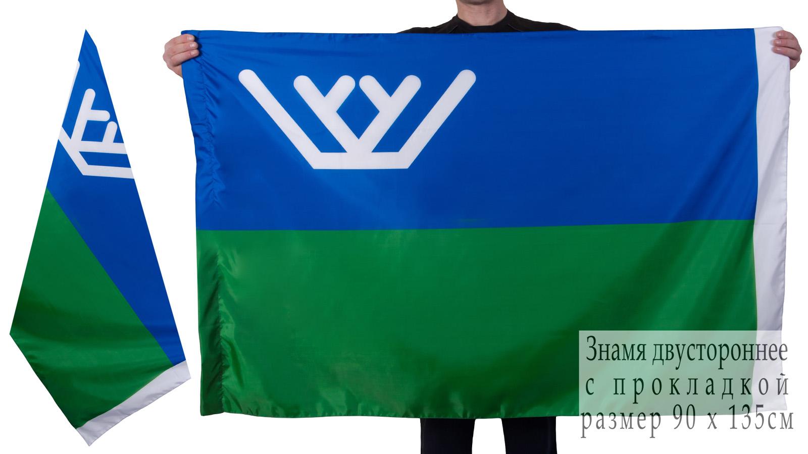 Флаг Ханты-Мансийского автономного округа