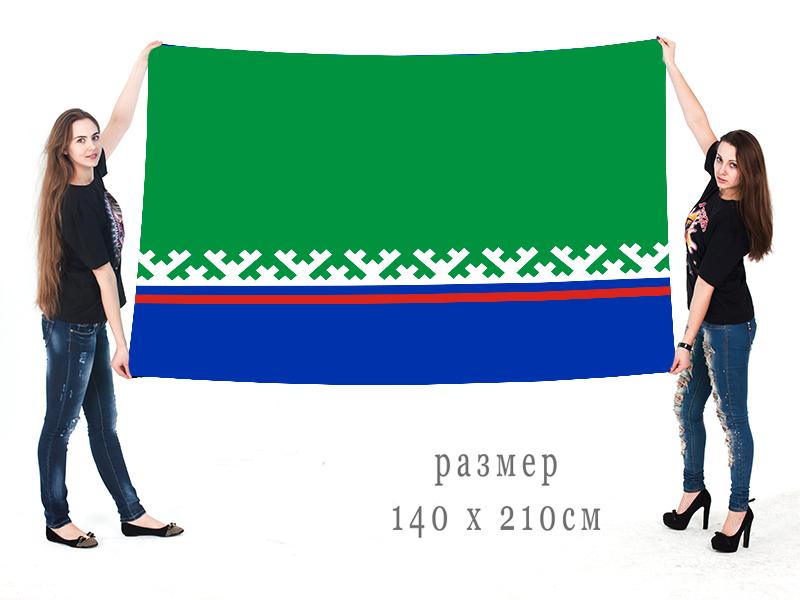 Большой флаг Ханты-Мансийского района