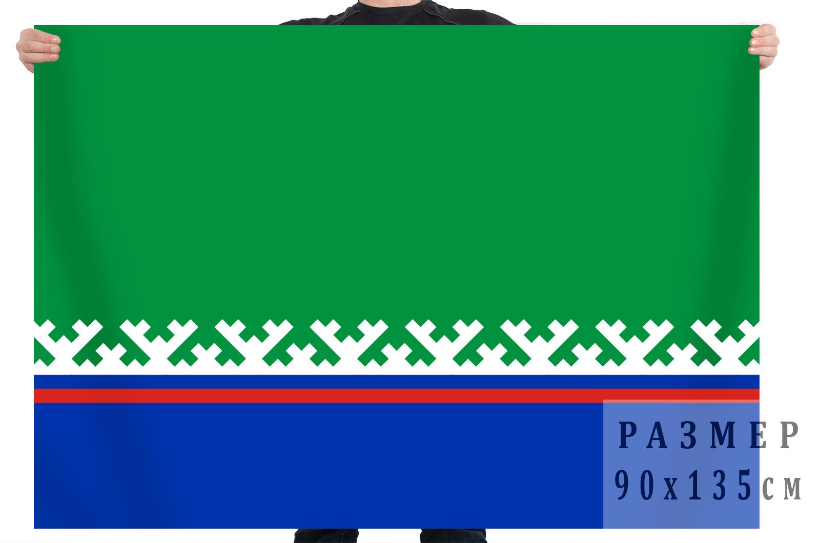 Флаг Ханты-Мансийского района