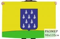 Флаг Харовского района