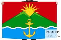 Флаг Хасанского района