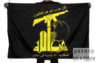 Флаг Хезболлы