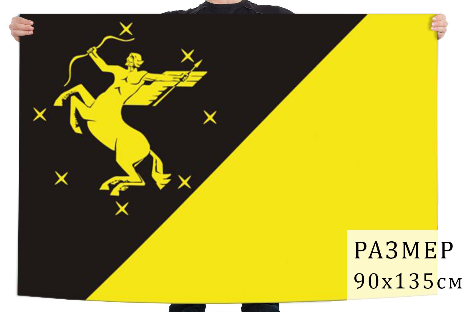Флаг Химок   Печать и изготовление флагов