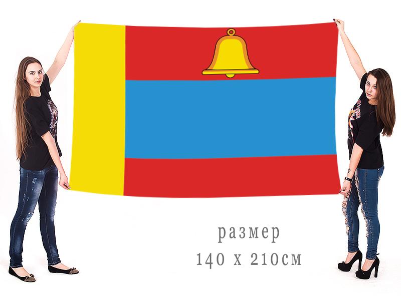 Большой флаг Хлевенского муниципального района