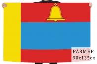 Флаг Хлевенского муниципального района