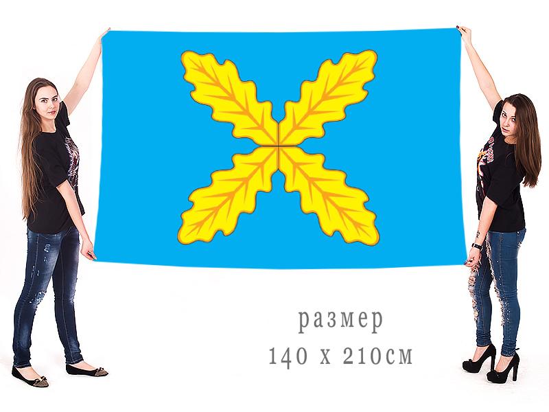 Большой флаг Хохольского муниципального района