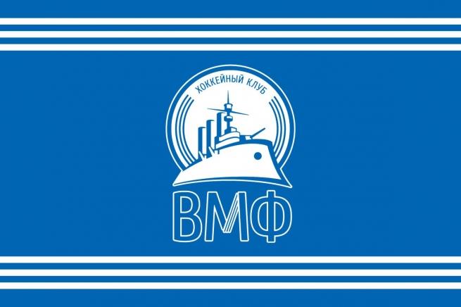 Флаг Хоккейный клуб «ВМФ»