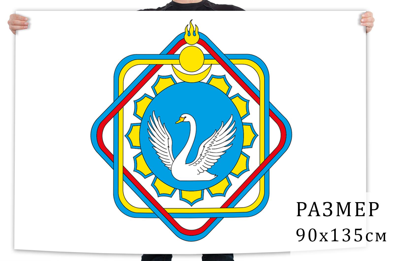 Флаг Хоринского муниципального района