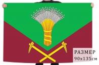 Флаг Хорольского района