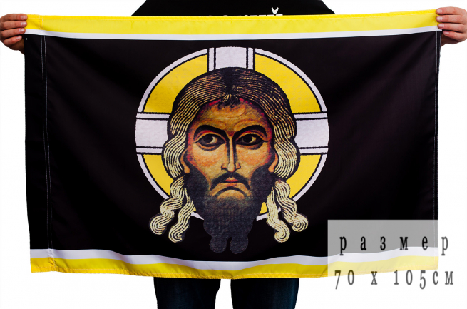 Флаг «Хоругвь» 70x105 см