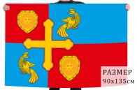 Флаг Хотькова