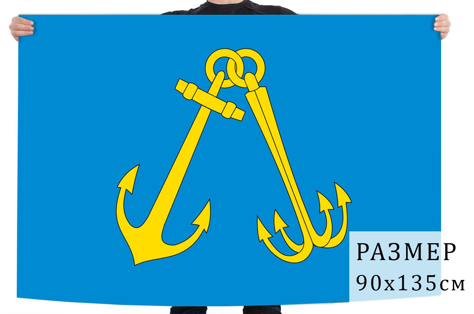 Флаг Игарки
