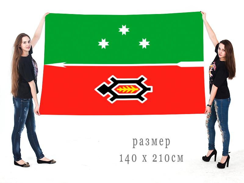 Большой флаг Игринского района
