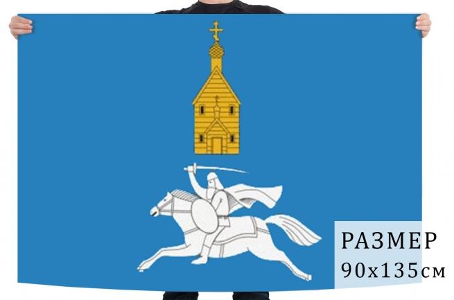 Флаг Ильинского района