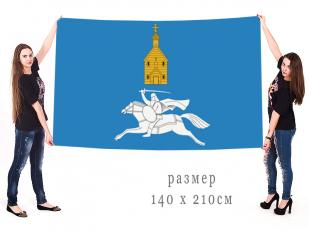 Большой флаг Ильинского района