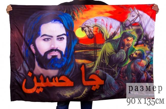 Флаг Имама Хусейна