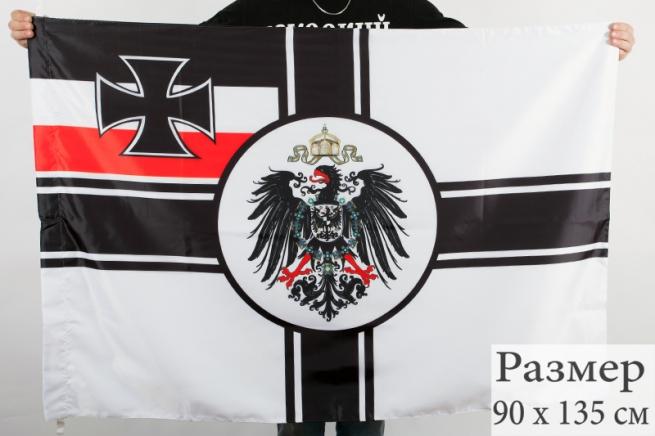 Флаг Императорских ВМС Германии