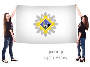 Большой флаг города Инта Республики Коми