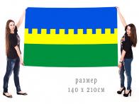 Флаг Инзенского муниципального района