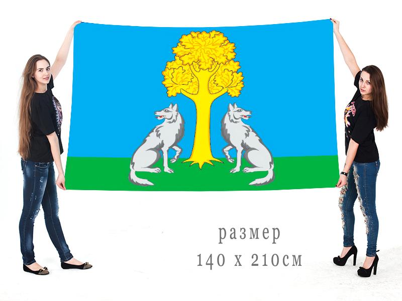 Большой флаг Инжавинского района