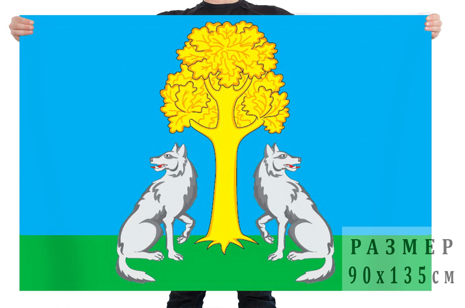 Флаг Инжавинского района