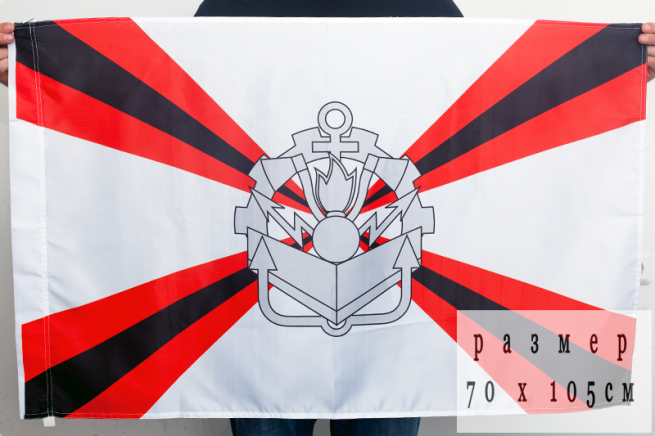 Флаг Инженерных войск 70x105 см