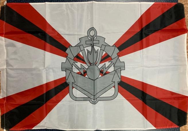 Флаг Инженерных войск