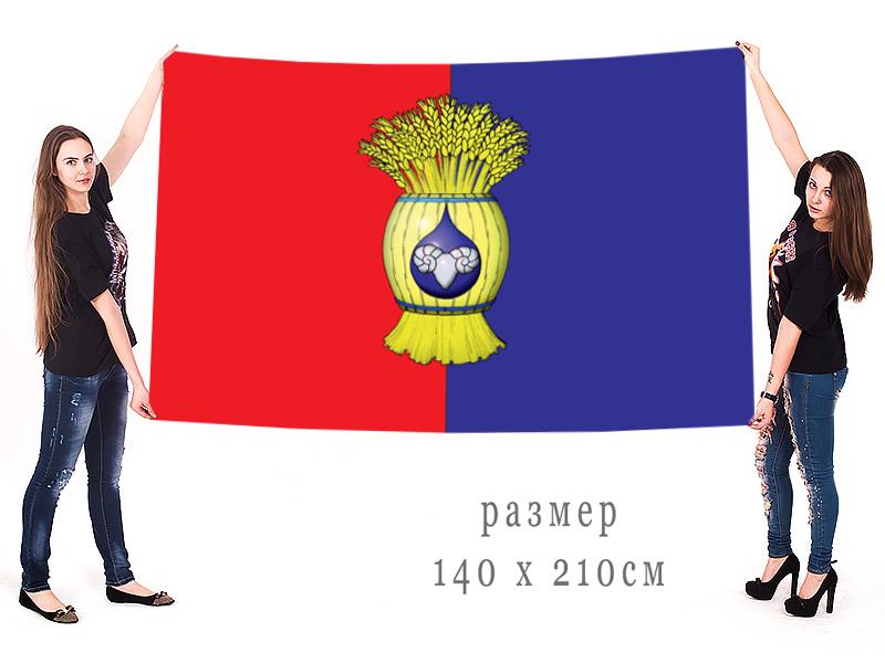Большой флаг Ипатовского городского округа