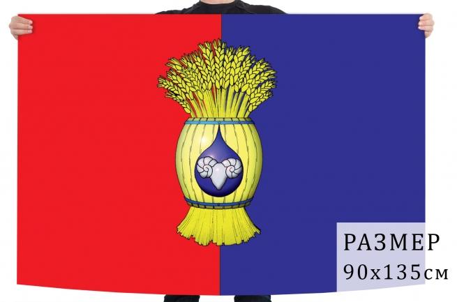 Флаг Ипатовского городского округа