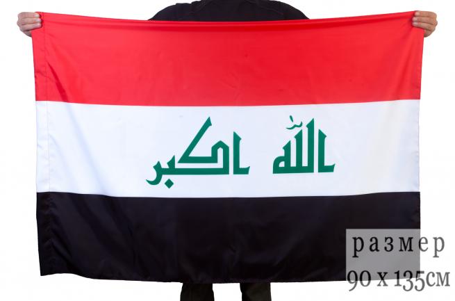 Флаг Ирака, Купить флаг Ирака