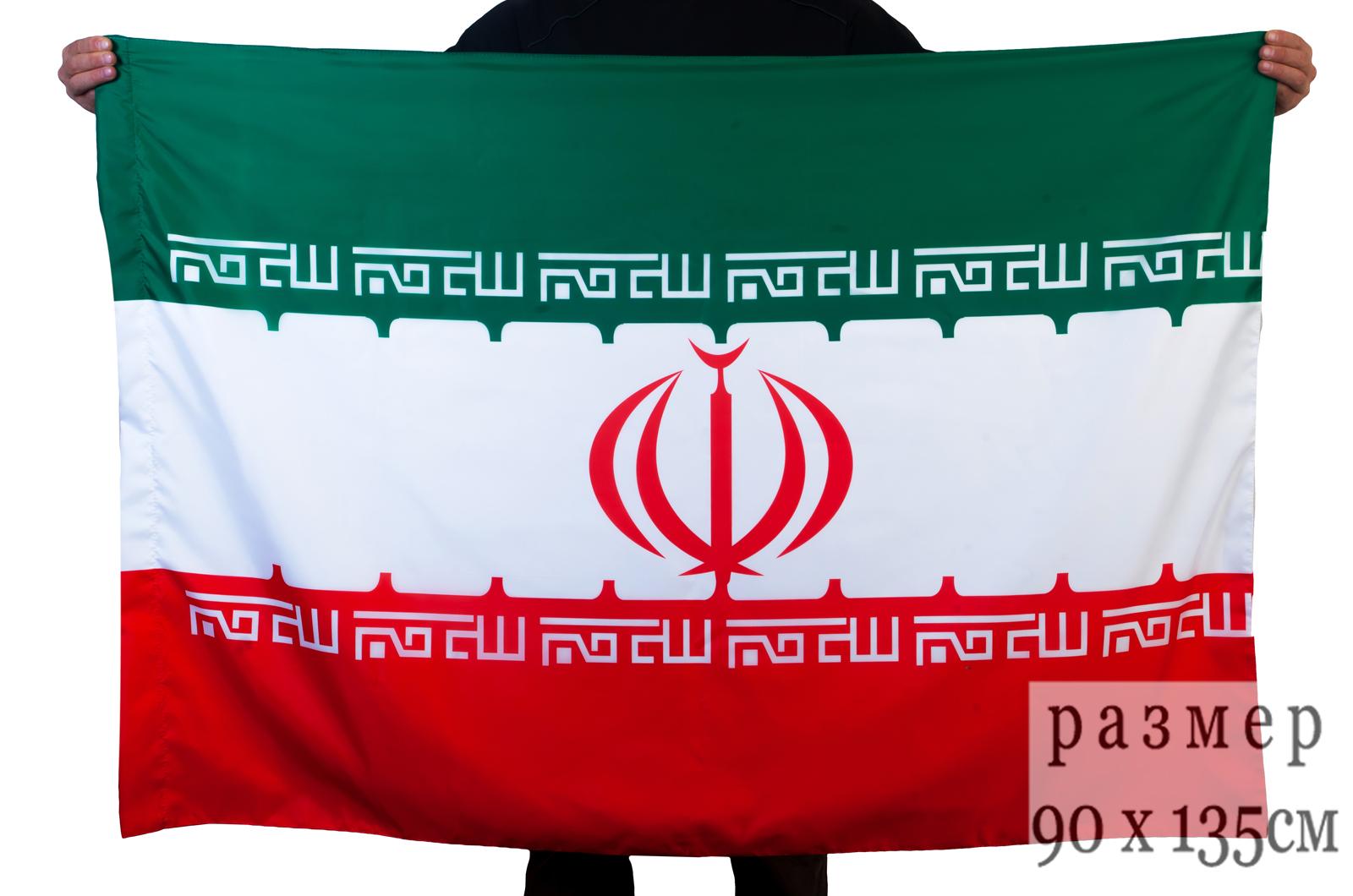 Флаг Ирана, Купить флаг государства