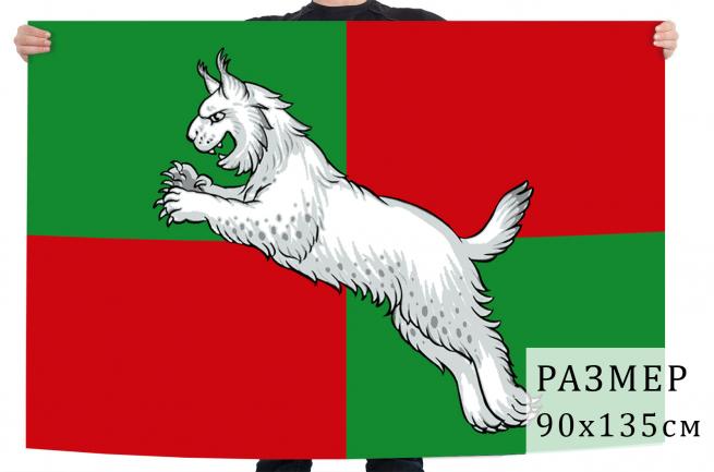 Флаг Ирбейского района